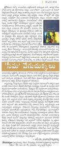 Andhrajyothi_22nd June 2014