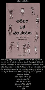 FireShot Screen Capture #107 - 'Eenadu - Latest book releases' - archives_eenadu_net_01-25-2015_Magzines_Sundayspecialinner_aspx_qry=pustaka